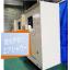 床吸い込み型除塵装置『FKS-S-BD2』 製品画像
