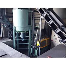 【実績紹介】RPP製造リサイクルプラント 製品画像