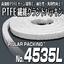 【高機能!白色系PTFE繊維グランドパッキン No.4535L】 製品画像