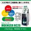 次世代型不燃性洗浄剤&充填システム『MOENIZER RC20』 製品画像
