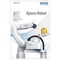 【総合カタログ】Epson Robot 製品画像