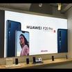 【ファブリックフレーム 導入事例】HUAWEI様(2) 製品画像