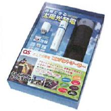 コンパクトソーラー『GSS-1004B』 製品画像