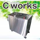 有機系廃棄物処理用|低温・化学分解・炭化装置『C Works』 製品画像