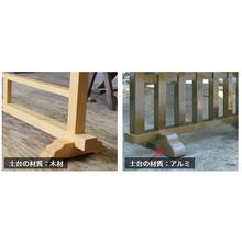 【試作コスト・ランニングコスト低減】木製からアルミ鋳物製品へ転換 製品画像