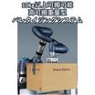 パレタイザ―『協働ロボットパレタイジングシステム』 製品画像