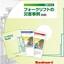 フォークリフトの災害事例DVD(DVD1枚・テキスト15冊) 製品画像