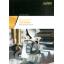『クリューバー特殊潤滑剤』総合カタログ 製品画像