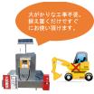 【工事不要!置くだけで使える】少量危険物タンク『サンキーパー』 製品画像