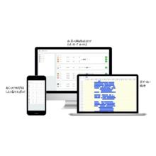 無料で使えるオンライン出勤ボード『dokoja(ドコジャ)』 製品画像