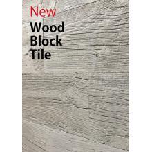 ウッドブロックタイル 製品画像