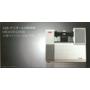 ABB ポリオール分析装置「MB3600-CH70」 製品画像