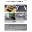 超高圧水表面処理工法『Jリムーバー工法』ハツリロボット工事事例 製品画像