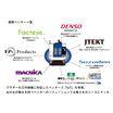ブラザー工業の『IoT』 製品画像