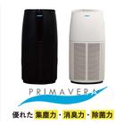 ウイルス除去機能付き空気清浄機『プリマヴェーラ』 製品画像