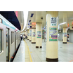 【ポスターグリップ導入事例】京都市交通局様京都駅 製品画像