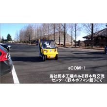モータ アキシャルギャップ型モータ 【カート動画公開中】 製品画像