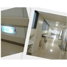 【害虫・害獣駆除】医療施設 製品画像