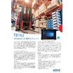 Windows10搭載 頑丈な業務用タブレットPC『TB162』 製品画像