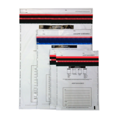 MT-SB セキュリティバッグ/免税袋 製品画像
