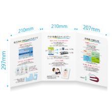デジタルオンデマンド印刷 製品画像