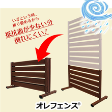 【お庭・オフィス内に!】アルミ製『オレフェンス』 製品画像