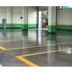 【コンクリートポリッシング】ドクターフロアシステム 製品画像