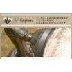 株式会社ルドファン取扱製品カタログ 製品画像