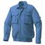 綿・ポリ混紡フルハーネス仕様空調服『KU92100』 製品画像