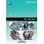 ロータリーバルブ カタログ 製品画像