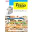 小型サーマルバーコードプリンタ『Pesca』 製品画像