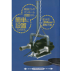小規模向けビルピット悪臭防止装置『ビルピットレータ』 製品画像