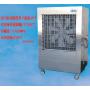 気化式涼風装置 移動オアシス 製品画像