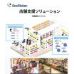 店舗支援ソリューション『映像解析システム』【動画で解説!】 製品画像
