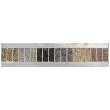 自然石透水型グレーチング『しんとうくん』 製品画像