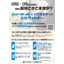 ■CPDS・CPD KFカレッジ&いさぼうネット合同★ウェビナー 製品画像