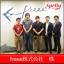『Surfly』導入事例≪freee株式会社 様≫ 製品画像