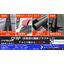 アルミや鉄から代替えに好適!CFRP(カーボンファイバー) 製品画像