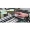 マイクログルーブロール溝清掃ブラシ 製品画像