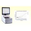 食品中の栄養成分分析装置『2600XT-R』 製品画像