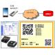産業廃棄物管理システム 『かんたん-QR』 製品画像