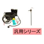 【アドブルー用ポンプ】汎用シリーズ 製品画像