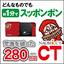 純国産 産業用X線CT『NAOMi-CT』シリーズ 製品画像