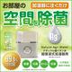 【除菌・抗菌対策】加湿器使用OK!ナチュラル銀イオン水 製品画像