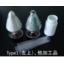 安心・安全・透光性のある消臭剤 製品画像
