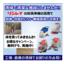 自動床洗浄機『Rook(RED)シリーズ』【無料デモ実施中!】 製品画像
