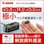 超小型リニア超音波モータ 製品画像