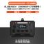 ポータブル電源 超長寿命 1000W 【SPI-1280P】 製品画像