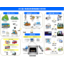 技術資料 【映像・音声専用 非圧縮無線機の開発】 応用事例紹介! 製品画像