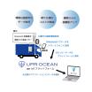 【IoT導入事例】コストを抑えた特殊温度帯モニタリング 製品画像